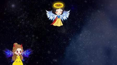 白雪的心里住着天使,贝儿的心里住着恶魔,你是天使还是魔鬼呢?