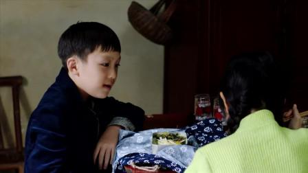 养个孩子不容易:力义把赵琳藏在祥子家,不料被韩超发现了,这样下去不行