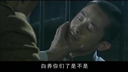 侦探成旭之千年迷局:成旭还不知道风魔信已经了!