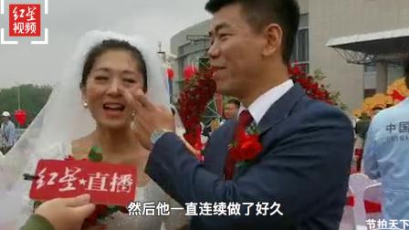 七地联动,为301对航天新人举办集体婚礼,让祖国见证幸福!