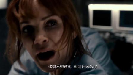 重生:人无数的大叔复活后暴走,医生拼命按住,怎料浩劫降临