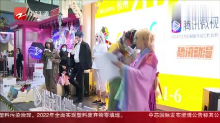 精彩不断,2020中国国际动漫节来了!