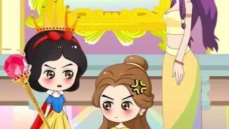 白雪当上了国王,把母后和贝儿姐姐赶出了皇宫,给白雪打多少分?