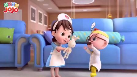 超级宝贝:小兔子玩偶受伤了,棉花都跑出来了,小宝贝快帮帮它呀