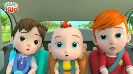 超级宝贝:路途遥远,小朋友坐在车上很无聊,一直询问到了没