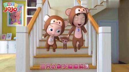 超级宝贝:小猴子不要在床上跳,一不小心掉下来,妈妈很担心呀