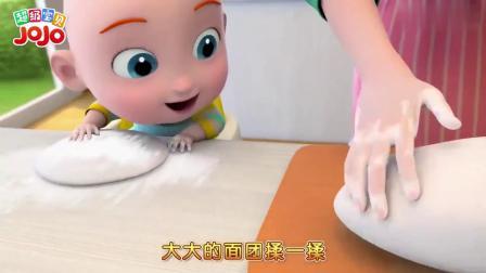 超级宝贝:妈妈带着孩子,一起看食谱,今天要做美味的包子了