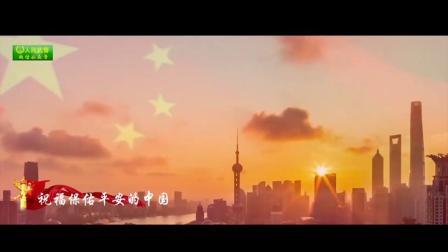 中国,我守护的地方 ,愿世世代代护你安康#国庆节快乐#