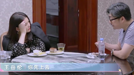 王岳伦的夜宵太丰盛,大块肉配奶油小蛋糕,李湘:胖多少斤了