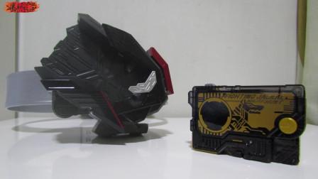 唉,又一个拿镰刀的阿努比斯 假面骑士ZERO-ONE DX 突袭升级器(Raid Riser)
