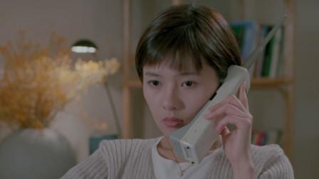 阿冲参加赛车比赛,前妻打来电话,叮嘱他要小心点!