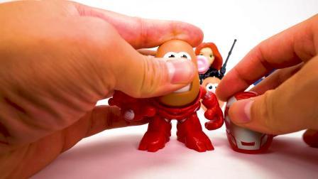 幼儿益智玩具,土豆头和超级英雄钢铁侠绿巨人美国队长