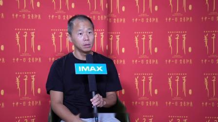 《姜子牙》导演深度剖析IMAX封神世界如何诞生