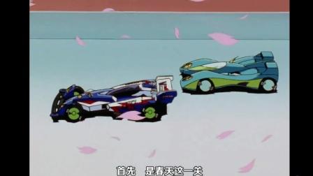 四驱兄弟:日本队的主场,铺满樱花的赛道