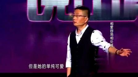 大声说出来:开播以来最搞笑的女孩,涂磊从头笑到尾!