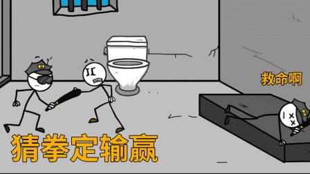 火柴逃亡:冤枉我去厕所偷纸 住了 用猜拳就把他们打蒙了