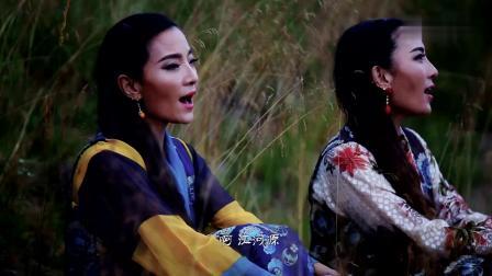 冰雪姐妹 - 江河源(专辑《圣地果洛》)