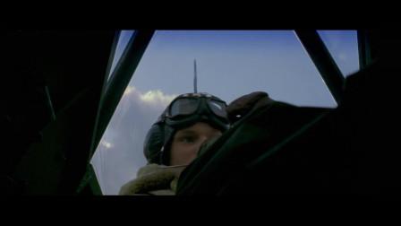 一部经典的二战大片,空战电影,能拍出这种水平相当不错了