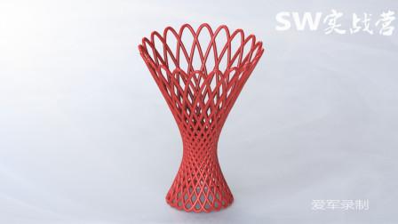 SolidWorks入门视频课程,网格花篮,扫描路径阵列绘制是重点