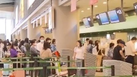 新闻30分 2020 上海:虹桥机场航班客运量恢复至去年同期水平