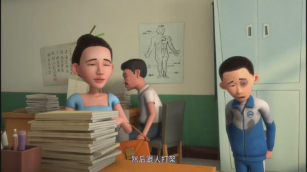 茶啊二中:贾淳妈妈也太社会了,石妙娜说啥人家都不接招啊