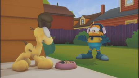 加菲猫:欧迪连这种鬼话都信,结果自己的罐头被加菲猫吃光了