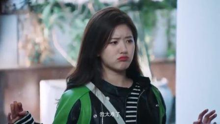 《我,喜欢你》片花:赵露思、林雨申可甜可盐可魅,5段吻戏来袭
