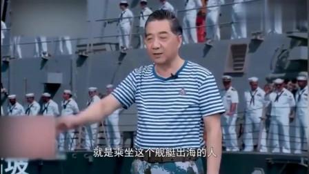张召忠:美国海军陆战队是一单纯的兵种,搭乘海军的舰艇出海而已