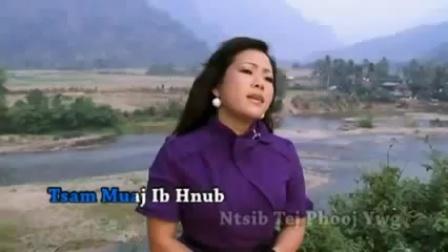 苗族歌曲Maiv Ntxawm Tsab – Ua Neej Yuam Kev