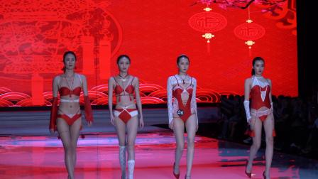 深圳SIUF - 时尚创意设计内衣大赛