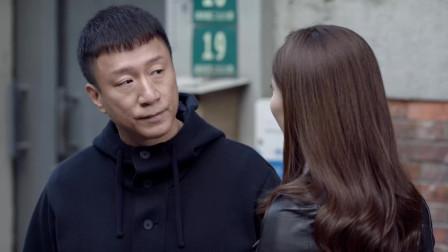 好先生:江疏影租用孙红雷,一天2000,还包吃,好事都让别人赶上