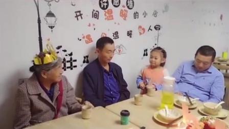 奶奶过生日,孙女一口祝福语说得非常流利,把老人哄得合不拢嘴!