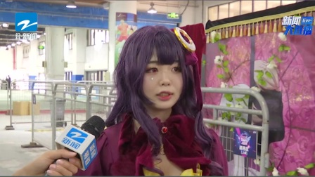 新闻大直播 2020 第十六届中国国际动漫节:cosplay超级盛典规模缩减  热度不减!