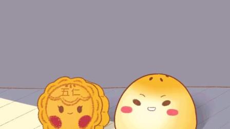 蛋黄酥:你吃五仁月饼了咩?