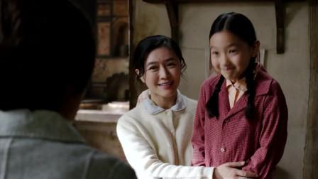 养个孩子不容易:怡和收养赵琳,赵琳的一番话让怡和落泪,太懂事了