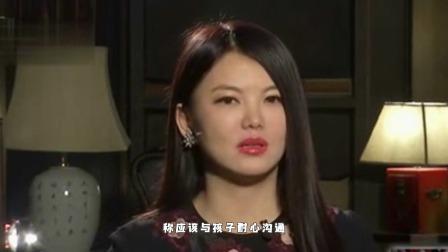 王诗龄与李湘王岳伦吵架 生气挂断妈妈电话