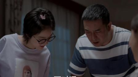 少年派:林大为订蛋糕闹乌龙,老婆笑开花林大为,你咋这么可爱