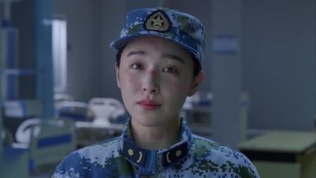 在一起 火神山正式接收病人,许晨曦陈如热血请战