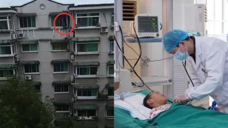 4岁男童从6楼坠落竟奇迹生还 邻居拍到孩子坠楼前的视频