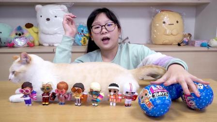 妞妞玩具:LOL惊喜娃娃的新男友