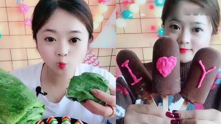 萌姐吃播:字母冰淇淋、抹茶蛋糕卷,你们吃过吗