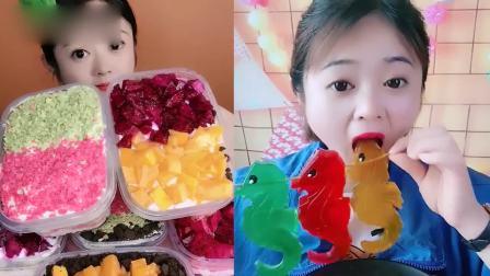 小可爱吃播:果冻海马、蛋糕盒子,一口超过瘾,我向往的生活