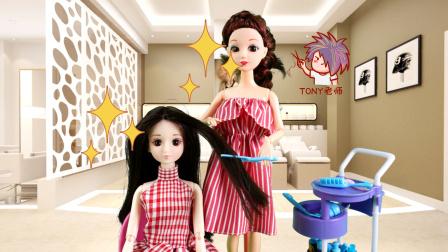 芭比公主故事:芭比去理发店做了美美的发型,快来看看吧