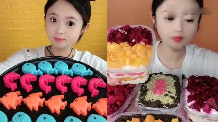 小可爱吃播:巧克力小鱼,盒子蛋糕,小时候的最爱