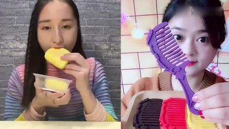 萌姐吃播:芒果班戟、巧克力梳子,你们吃过吗