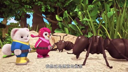 巴塔木:蚂蚁们很愿意帮助巴塔救小朋友