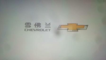 雪佛兰迈锐宝XL 1.5T/9AT车型全新上市 15秒广告1