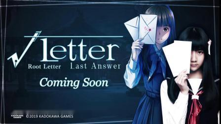 【游民星空】方根书简Last Answer Steam预告