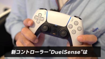 【游民星空】Fami通PS5手柄介绍及体验视频