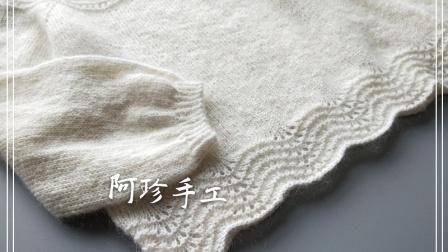 白雪桑果 第三集 凤尾底边织法